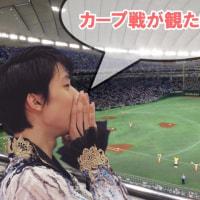 羽生さんと野球観戦・・・?w