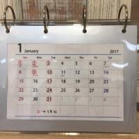 1月のスケジュール