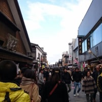内宮参拝の後は、おはらい町とおかげ横丁で食べ歩きしよう(*^O^*)