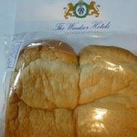 ニセコの旅 ブーランジュリー ウィンザーのパンたち♪