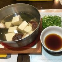 10/22(土)夕食「湯豆腐」。