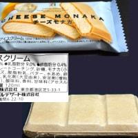 レビュー:チーズモナカ