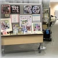 美園コミュニティセンターで展示会&体験会しています。