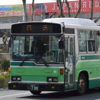秋田 788