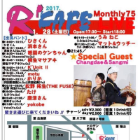 R'CAFE Monthly LIVE 75✨1月28日(土曜日)お誘い🎵