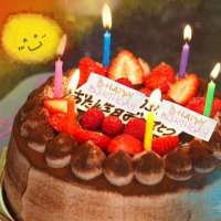 H29年1月の誕生日会☆