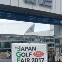 Japan Golf Fair 2017