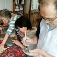 体験! 陶芸教室