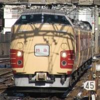 【2012年2月】 特急「新宿さざなみ1号」館山行(2)