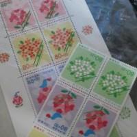 東日本大震災寄付金付切手