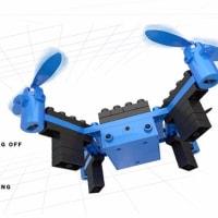 新品登場 送料無料 HELIWAY 902 ビルディング ブロック RC クアッドコプター