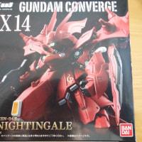 FW GUNDAM CONVERGE EX14 ナイチンゲール