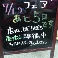 Bistro  れしぴBOOK から~