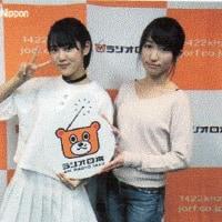 「ラジオ日本、カントリー・ガールズの只今ラジオ放送中!!」第106回 (4/16)