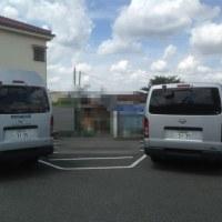 牛丼屋さんの駐車場で隣の車が●●でした。