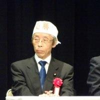 富山県議補選高岡市選挙区「島村すすむ」候補の総決起集会で激励のあいさつをしました。