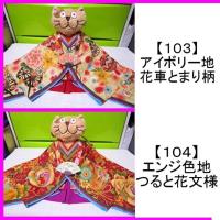 2017年 お雛祭り衣装