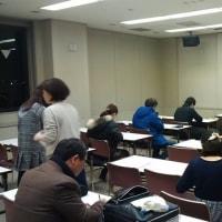 昨日の天理オケ練習(2月18日)