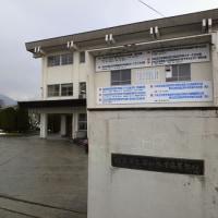 「教育旅行復活に向けた誘致事業の取り組みを学ぶ会」in 福島が開催されましたφ(..)