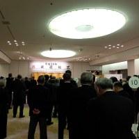 高輪警察署武道始式新年会に出席しました