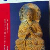 新勝寺で渡された冊子に、恩師のお名前が出ていた・・・・\(◎o◎)/!