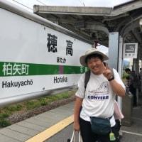 長野から東京へ