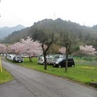 山県の「よさ」を見つけましょう会 4月見学会