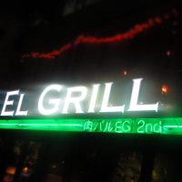 広島市袋町「EL GRILL」のお肉と