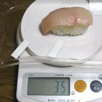 スーパーベルクス 握り寿司(萩)500円