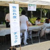 鎌スタ★鎌総--鎌ケ谷総合病院と「健康祭コラボ」