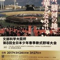 15期生の先輩が全国大会出場!