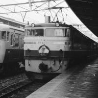 65年代P形牽引「富士」