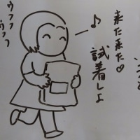 読者モデル?