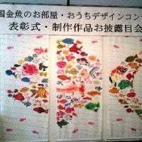 S水君の大阪での日展のご案内と、しまやんからです。
