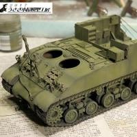 155mm自走砲M40ビッグショット 9