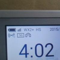 Wimax2+  Speed Wi-Fi NEXT  W01  受信感度(屋内固定)を上げる