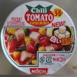 カップヌードル チリトマトヌードル(白い謎肉入り)