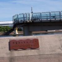 阪神 芦屋駅から浜へ散歩 2017-6-4