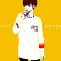 つまんない月曜日。