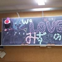 卒業式当日の9年生の教室です❗