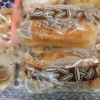 ことぶきのパン