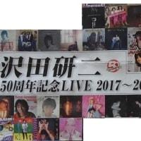 105曲その2 PYG&沢田研二編(1971-1980)