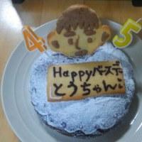 父ちゃんの誕生日