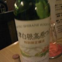 11月14日15日一泊2日で草津温泉に行って来ました