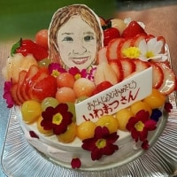 ★番組でお世話になった岩松 葵さんのケーキ☆