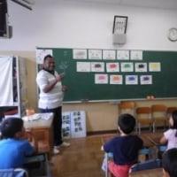 モジー先生の外国語活動(2年生)