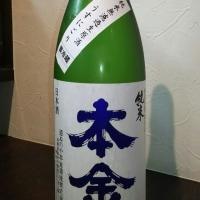 中部・近畿地方日本酒 其の67