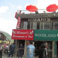 シムラーのレストラン ~ヒマニ ~
