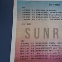 �'������SUNRISE FES