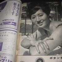 大映宣伝部・番外編の番外 (149) 霧立はるみさん